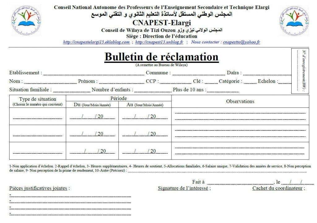 Bulletin de réclamation bulletin-de-reclamation