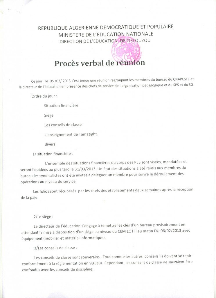 PV de réunion CNAPEST-Elargi et Direction de l'éducation pv-de-cnapeste-1