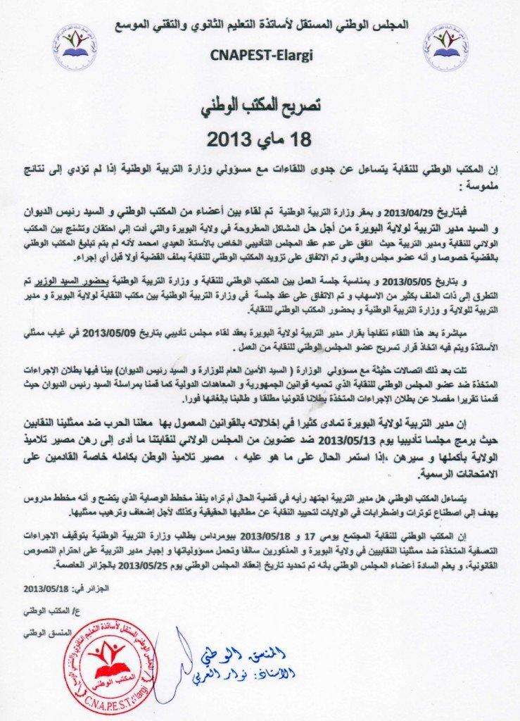 Déclaration du Bureau National dans Déclarations Bureau et Conseil National dec-bn-18mai