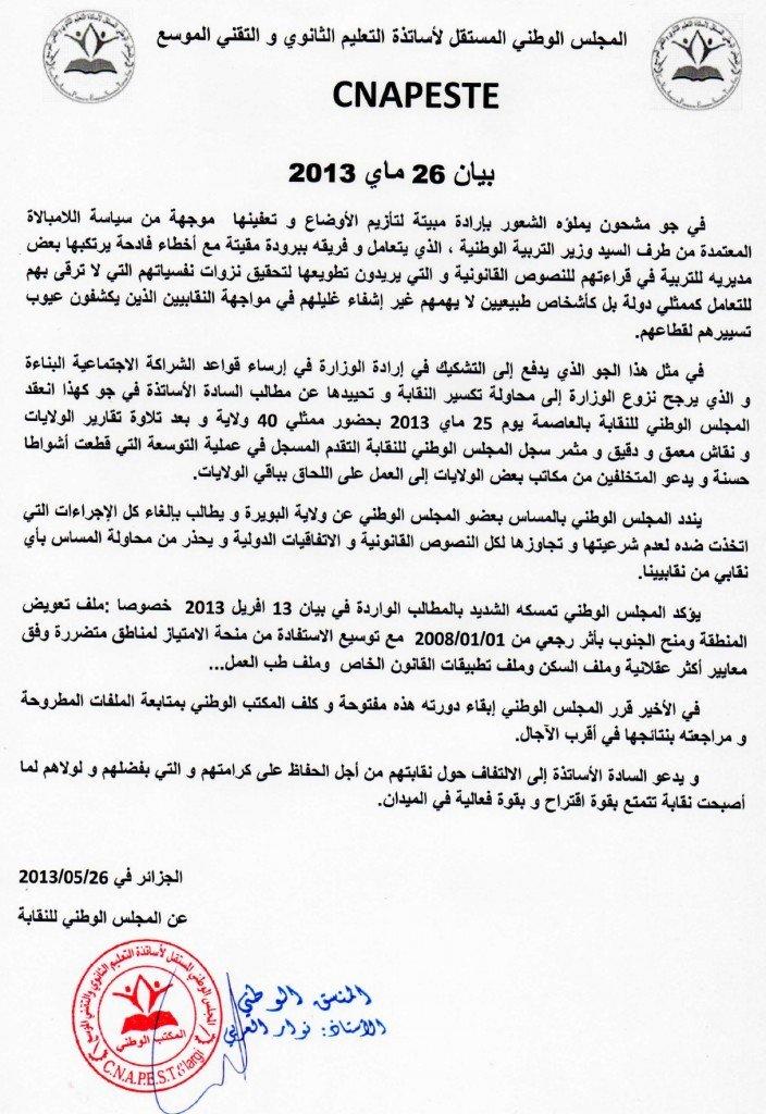 Déclaration du Conseil National du 25/05/2013 dans Déclarations Bureau et Conseil National dec-cn-25-05-2013