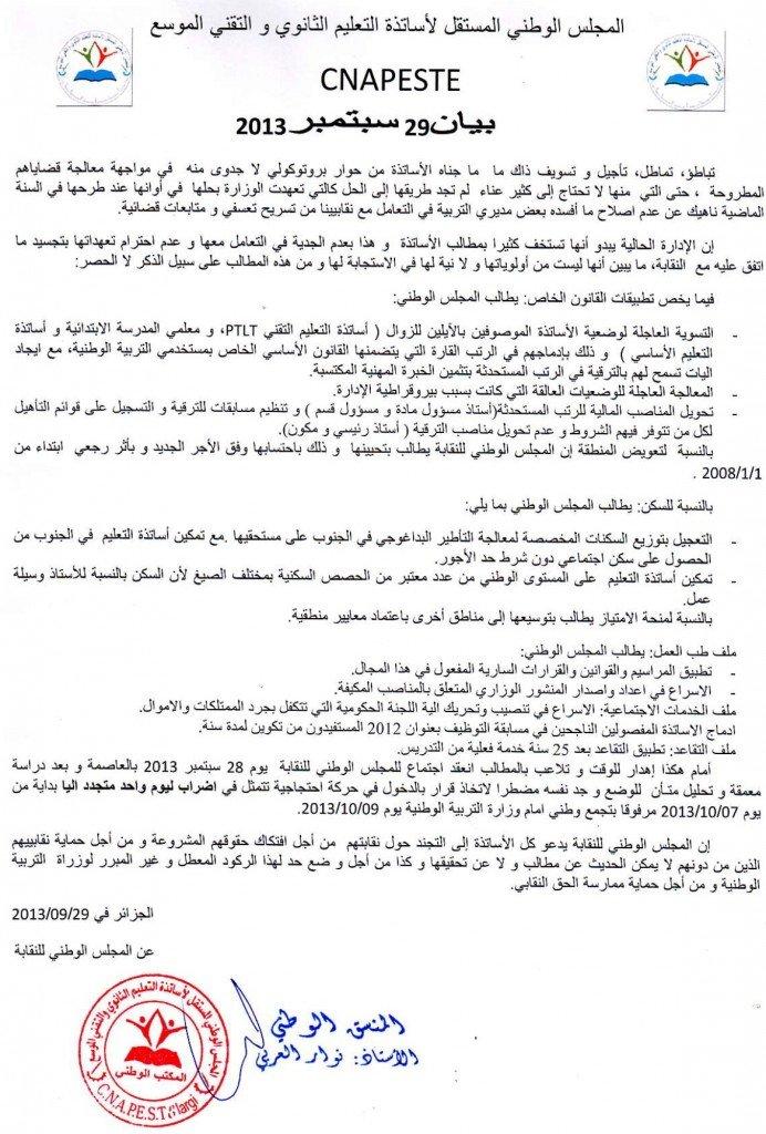 بيان المجلس الوطني 29-09-2013 dans Déclarations Bureau et Conseil National cn-29092013