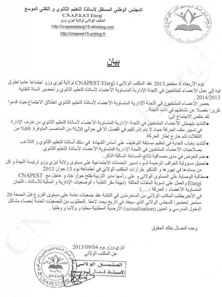 Déclaration du Bureau de Wilaya du 04/09/2013 dec-bw-04-09-2013