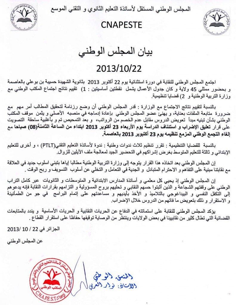 Déclaration du Conseil National dans Déclarations Bureau et Conseil National cn