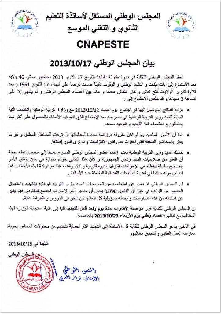 Déclaration du Conseil national du 17/10/2013 dans Déclarations Bureau et Conseil National cnapest-elargi